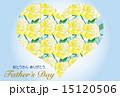 父の日 メッセージカード ベクターのイラスト 15120506
