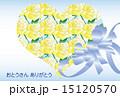 父の日 メッセージカード ベクターのイラスト 15120570