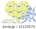 父の日 メッセージカード ベクターのイラスト 15120573