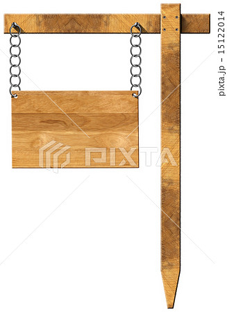 Wooden Sign with Chain and Poleのイラスト素材 [15122014] - PIXTA