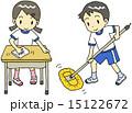 小学生 掃除当番 掃除のイラスト 15122672