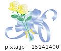 父の日 ベクター 花のイラスト 15141400