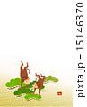 申 年賀素材 はがきテンプレートのイラスト 15146370