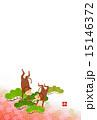 申 年賀素材 はがきテンプレートのイラスト 15146372
