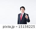 男性 ビジネスマン ミドルの写真 15156225