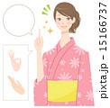 和服 浴衣 女性のイラスト 15166737