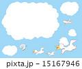 Leisure Sky Board 15167946