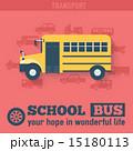 Flat school bus background illustration 15180113