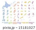 日本地図 都道府県 全国のイラスト 15181027