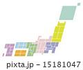日本地図 都道府県 全国のイラスト 15181047