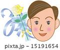 父の日 おとうさん 花のイラスト 15191654