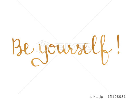 quote be yourself motivational posterのイラスト素材 15198081 pixta