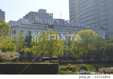 横浜、ホテルニューグランド 15214804