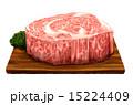 霜降り肉のブロック 15224409