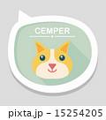 ペット 愛玩動物 猫のイラスト 15254205