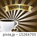 ベクトル 茶色 カップのイラスト 15264705