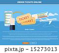 チケット 予約 ご予約のイラスト 15273013
