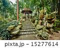 茅葺き 四川省 成都の写真 15277614
