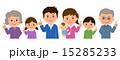 7人家族指さし 15285233