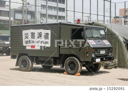 陸上自衛隊 73式中型トラック 救...