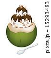 ヤシの実 椰子の実 クリームのイラスト 15293483