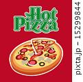 ピザ ピッツァ 赤いのイラスト 15299844