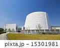仙台市天文台 15301981