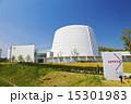 仙台市天文台 15301983