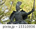 今川義元の像(桶狭間古戦場公園) 15310936