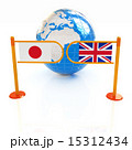 turnstile and flags 15312434