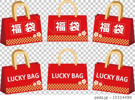 Horizontal type lucky bag 15314490