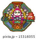 金沢イラスト 15316055