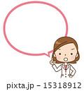女性医師 吹き出し 注意 15318912