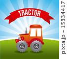 トラクター 作業車 イラストのイラスト 15334417