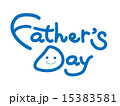 父の日 15383581