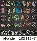 数字 レター 文字のイラスト 15388945