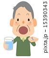 飲む おじいちゃん ベクターのイラスト 15390343