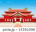 首里城正殿 15391096