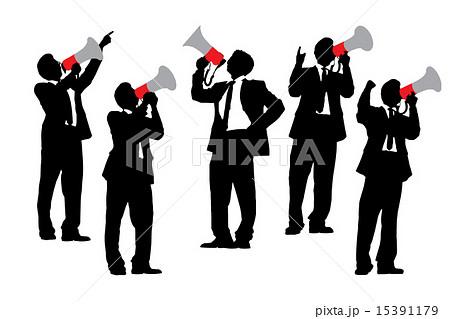 Business men shouting by megaphone 15391179