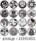 和風マーク・紋章・家紋 15391852