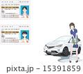 運転免許証みほん(マンガ風) 15391859