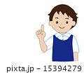 おすすめ 15394279