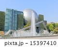 名古屋市科学館 15397410