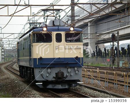 貨物列車 EF65 原色 国鉄色 磯子駅 15399356