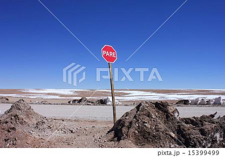 南米チリ北部、標高5000mのアンデス高地を走る道路の交差点に設置された止まれの標識 15399499