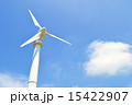 風車 風力発電 雲の写真 15422907