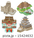 広島観光名所 15424632