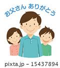 お父さんと子供 15437894