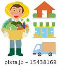 野菜かごを持った農家の人,トラック,家のセット 15438169