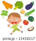 野菜9種と逃げる男の子 15438217